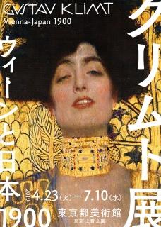 WESTHOFF FINE ARTS - Gustav Klimt – Vienna and Japan