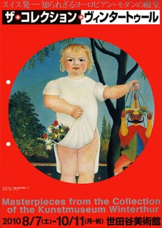 WESTHOFF FINE ARTS - Masterpieces from the Collection of the Kunstmuseum Winterthur