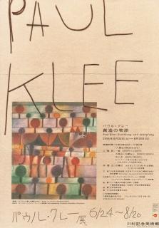 WESTHOFF FINE ARTS - Paul Klee – K20 Kunstsammlung NRW