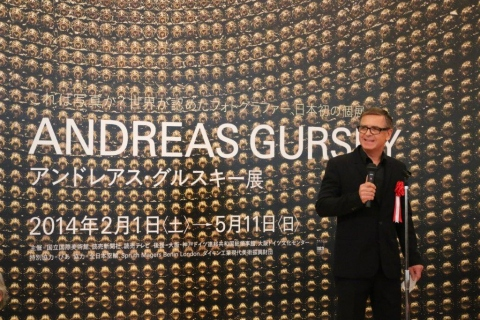 WESTHOFF FINE ARTS - Interview with Andreas Gursky