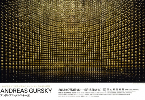 WESTHOFF FINE ARTS - Andreas Gursky