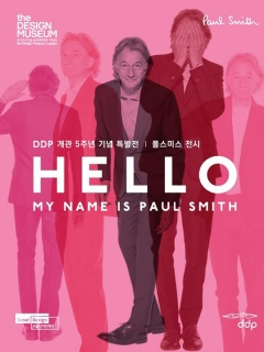 WESTHOFF FINE ARTS - Hello, My Name is Paul Smith